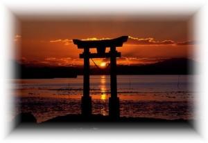 Japan1_fade
